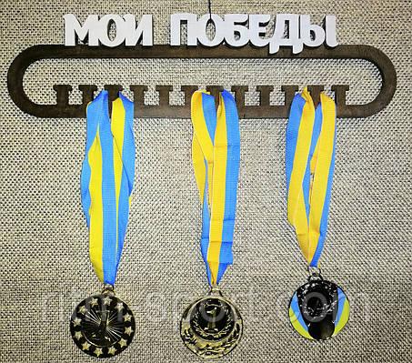 Держатель медалей (медальница), фото 2