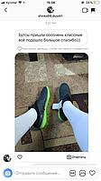 Отзывы клиентов №1 (Instagram; Viber; Другое) 16