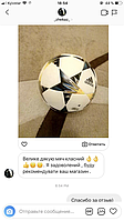 Отзывы клиентов №1 (Instagram; Viber; Другое) 17