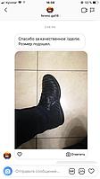 Отзывы клиентов №1 (Instagram; Viber; Другое) 18