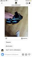 Отзывы клиентов №1 (Instagram; Viber; Другое) 19