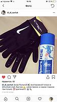Отзывы клиентов №1 (Instagram; Viber; Другое) 20