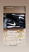 Отзывы клиентов №1 (Instagram; Viber; Другое) 24