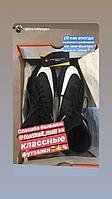 Отзывы клиентов №1 (Instagram; Viber; Другое) 31