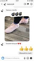 Отзывы клиентов №1 (Instagram; Viber; Другое) 35