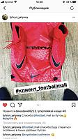Отзывы клиентов №1 (Instagram; Viber; Другое) 38