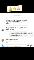 Отзывы клиентов №1 (Instagram; Viber; Другое) 39