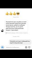 Отзывы клиентов №1 (Instagram; Viber; Другое) 41