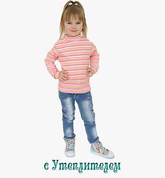 Теплые джинсовые брюки для девочек