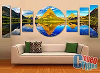 Модульная картина Пейзаж из частей , фото 1