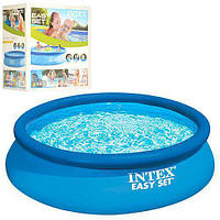 Сімейний надувний басейн Intex 28130 Easy Set