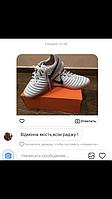 Отзывы клиентов №2 (Instagram; Viber; Другое)  7