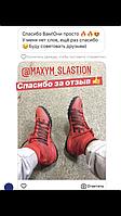 Отзывы клиентов №2 (Instagram; Viber; Другое)  13