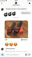 Отзывы клиентов №2 (Instagram; Viber; Другое)  14