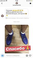 Отзывы клиентов №2 (Instagram; Viber; Другое)  19