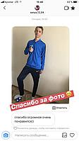 Отзывы клиентов №2 (Instagram; Viber; Другое)  21