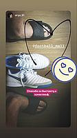 Отзывы клиентов №2 (Instagram; Viber; Другое)  22