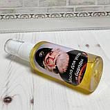 Масло для усов и бороды ( с маслами жожоба и аргана; с бергамотом, пачули, чайным деревом, розмарином.) № 1, фото 2