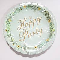 Тарелки бумажные Золото Happy(Бирюза) 10шт.
