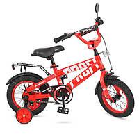 Детский велосипед 12 дюймов с багажником