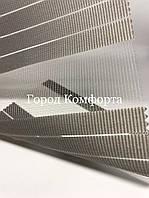 Рулонная штора день-ночь ВМ 2205, фото 1