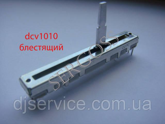 Фейдер оригинальный ALPS dcv1020 и dcv1010 для djm800, фото 1
