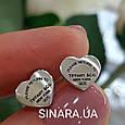 Серебряные серьги пусеты сердца, фото 2