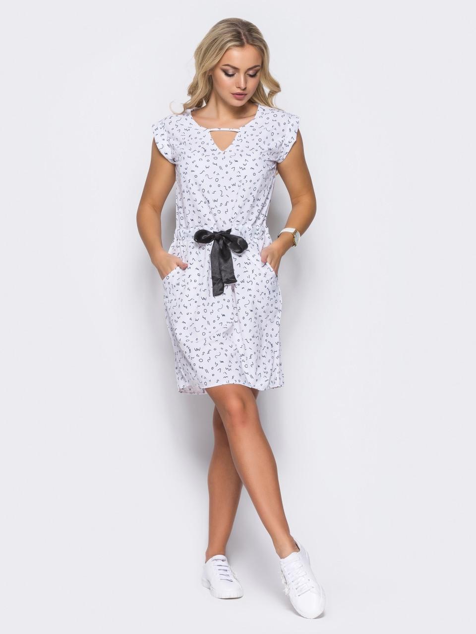 27db0a1dc65 ♢️Оригинальное принтованое платье (с поясом