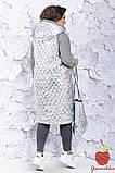 Жилетка женская на молнии плащевка стеганная синтепон 150 длинная батал размер:58-60, фото 8