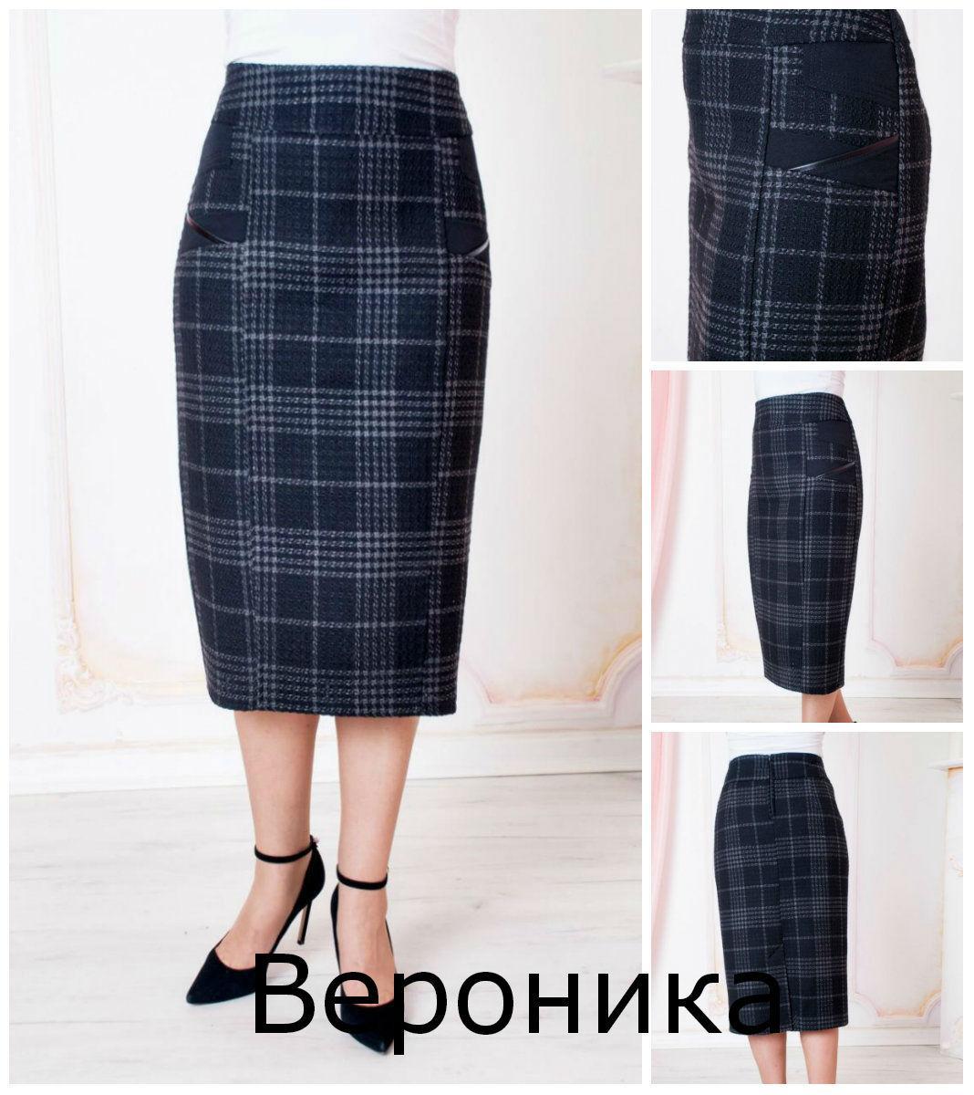 Женская стильная теплая шерстяная юбка Вероника. 50-62