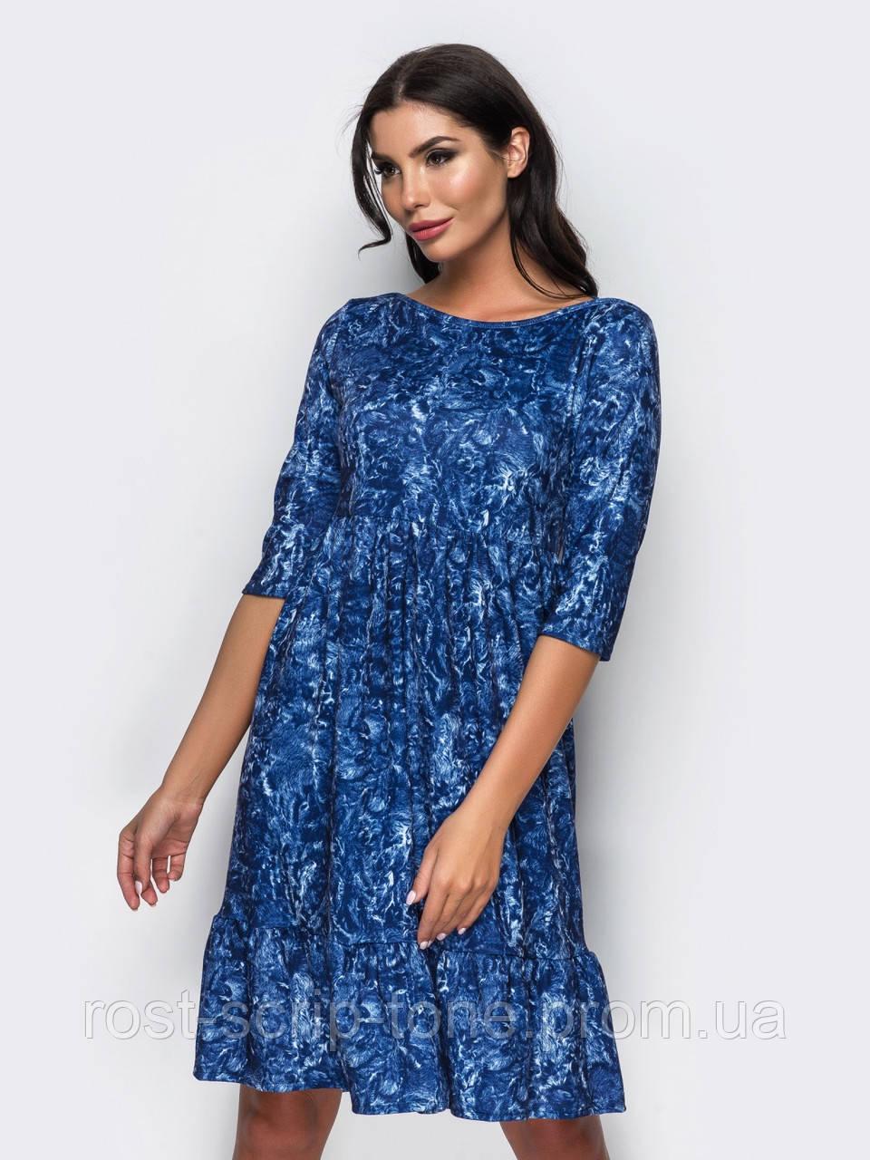 cdb2de49470 ♥️Трикотажное платье с воланом по низу (синее