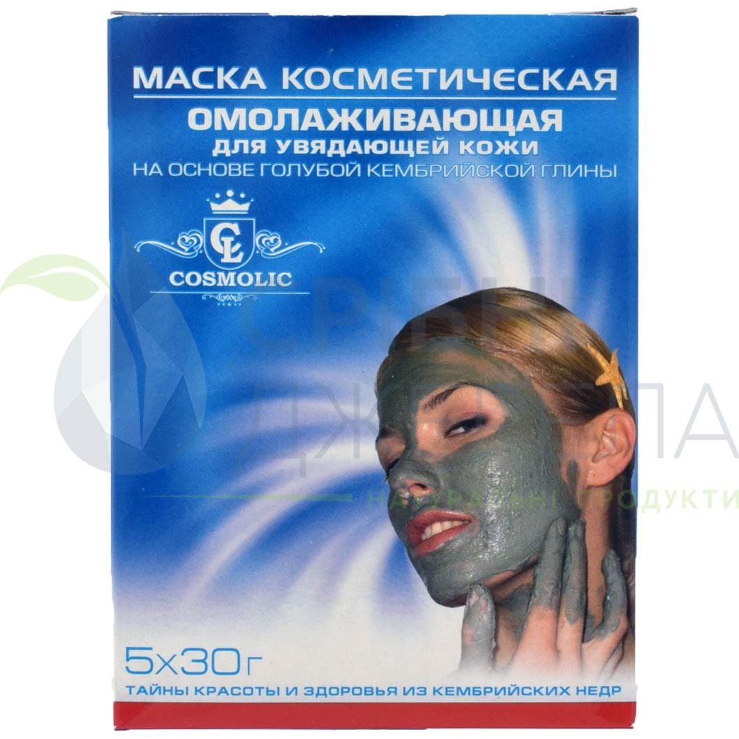 Омолаживающая для увядающей кожи. Маска косметическая на основе голубой кембрийской глины, 5х30 г