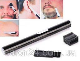 Триммер для удаления лишних волос на лице
