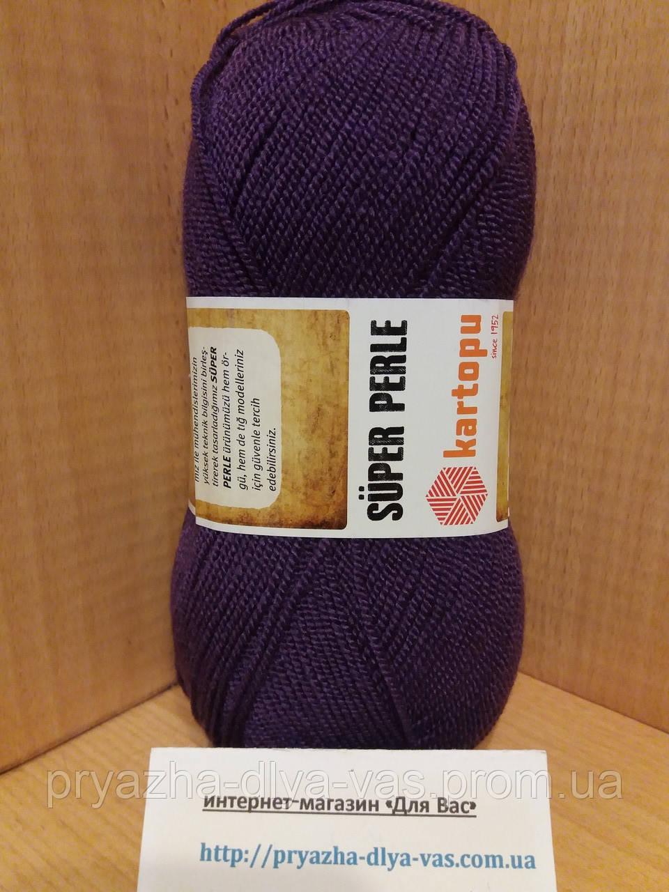 Акриловая пряжа (100%-акрил, 100г/ 400м) Kartopu Super Perle K725 (фиолетовый)
