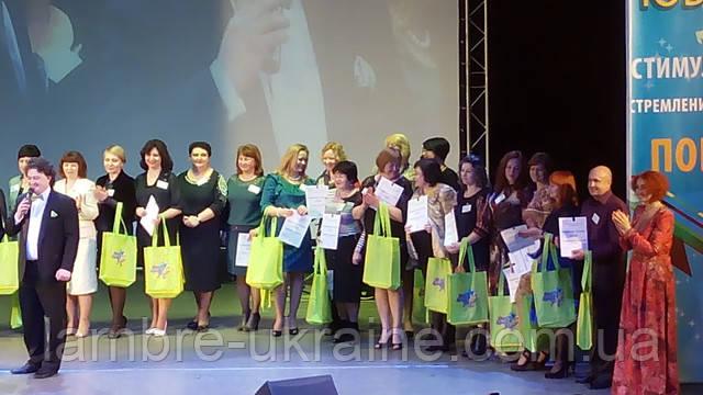 ламбре подарки, награждение лучших консультантов, Директора Ламбре высших рангов, ламбре в Днепропетровске