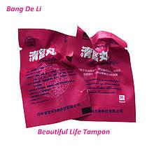 Китайские тампоны Beautiful Life лечебные