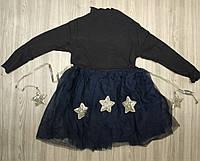 a2af59a3745 Платье со звездочками в Украине. Сравнить цены