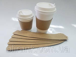 Термопояс (капхолдер) для стакана УНИВЕРСАЛЬНЫЙ 100 шт/уп (6уп/ящ) (под 175ст ,250ст ,340ст)