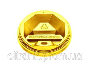 Крышка ТОППЛАСТ КР-79(желтая) 50 шт/уп, (50 уп/ящ) (под 340 мл)