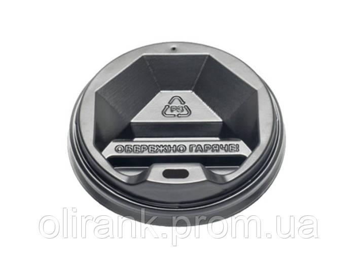 Крышка ТОППЛАСТ КР-80(черная) 50 шт/уп, (50 уп/ящ) (под ripple 300 ст)