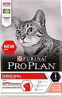 Сухой корм для кошек PURINA Pro Plan (Про План) Adult Salmon 1.5кг