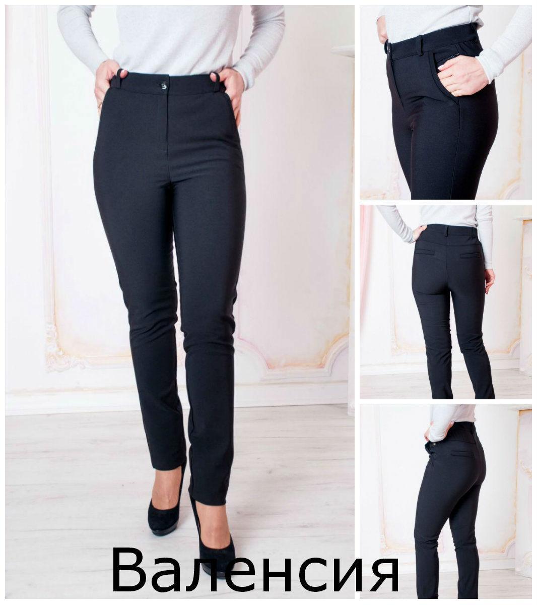 Женские классические брюки Валенсия, 44,46,48,50,52,54,56