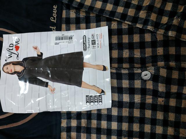 Велюровый халат с длинным рукавом купить в Украине