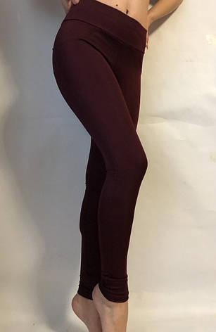 Классические женские лосины (норма) №10 Бордовый, фото 2