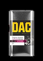 """Очищувач двигуна """"Супер СТРОНГ"""" 5 л/DAC Enqine cleaner """"Super STRONG"""" 5L"""