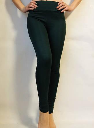 Классические женские лосины (норма №10 зеленые, фото 2