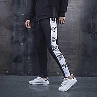Мужские спортивные штаны BEZET China white'19, мужские спортивные штаны с лампасами, фото 1
