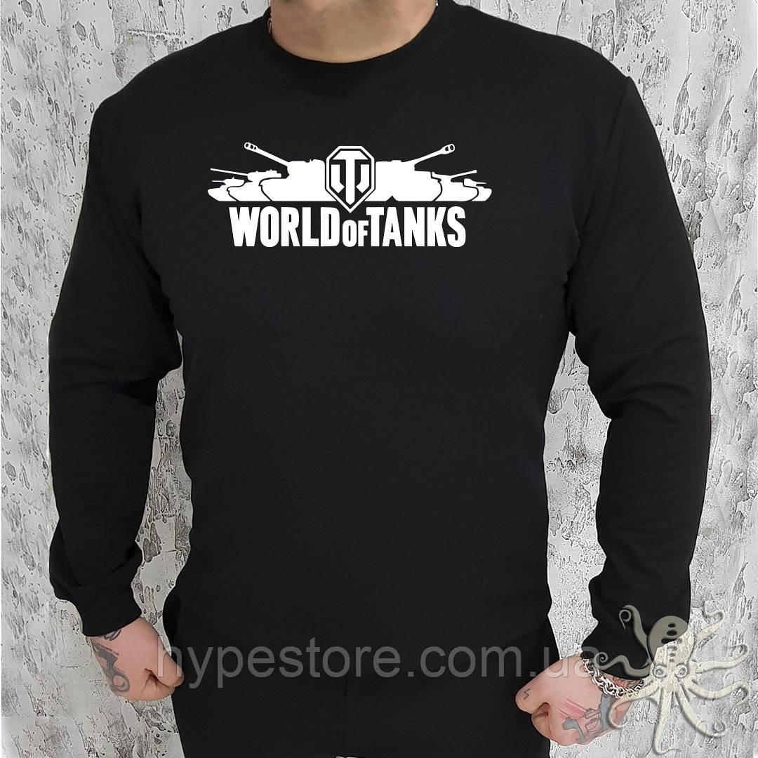 Мужской спортивный свитшот, кофта, лонгслив, реглан World Of Tanks, танки, WOT, Реплика
