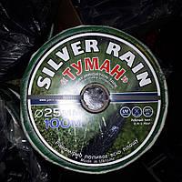 Шланг ТУМАН Silver Rain - 25 мм. Бухта - 100 м.