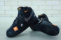 Кроссовки мужские в стиле Nike Air Force Just do it (Реплика ААА+), фото 1